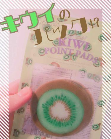 ジューシーフルーツ ポイントパッド キウイ/Pure Smile/レッグ・フットケアを使ったクチコミ(1枚目)