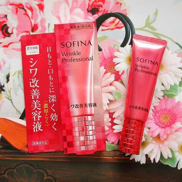 シワ改善美容液/ソフィーナ リンクルプロフェッショナル/美容液を使ったクチコミ(1枚目)