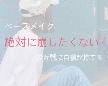 Rin.さんの「アベンヌ(海外)アベンヌウォーター<その他>」を含むクチコミ