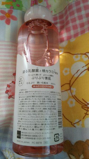 潤い化粧水/ももぷり/化粧水を使ったクチコミ(3枚目)