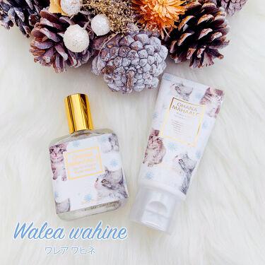 オハナ・マハロ オーデコロン <ウェリナホニ>/OHANA MAHAALO/香水(レディース)を使ったクチコミ(3枚目)
