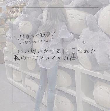 髪コロンB(サラの香り)/SALA/その他スタイリングを使ったクチコミ(1枚目)