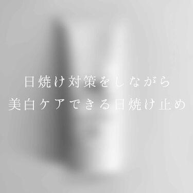 ホワイトニングUV ジェル n/アネッサ/日焼け止め(ボディ用)を使ったクチコミ(1枚目)