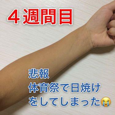 ダイソー 薬用美白 クリーム/ザ・ダイソー/その他スキンケアを使ったクチコミ(3枚目)