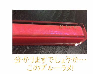 リップジェリーグロス/RMK/リップグロスを使ったクチコミのサムネイル(2枚目)