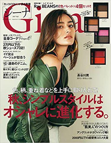 Gina 2017年10月号 Gina