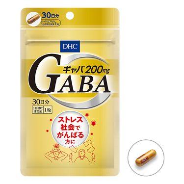 ギャバ(GABA) DHC