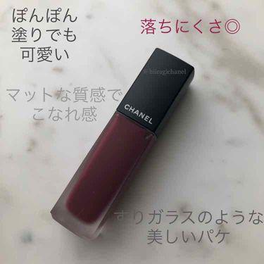 ルージュ アリュール インク/CHANEL/口紅を使ったクチコミ(3枚目)