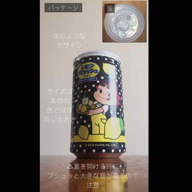 レモンスカッシュの香り オードトワレ/不二家/香水(レディース)を使ったクチコミ(2枚目)