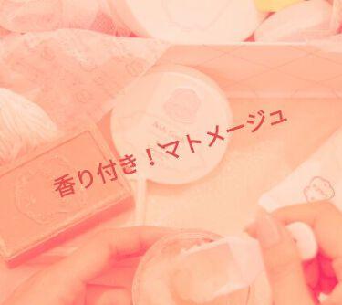 まとめ髪スティック レギュラー ホワイトフローラルブーケの香り/マトメージュ/ヘアワックス・クリームを使ったクチコミ(1枚目)
