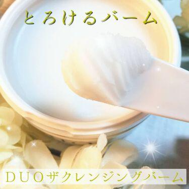 ザ クレンジングバーム/DUO/クレンジングバームを使ったクチコミ(1枚目)