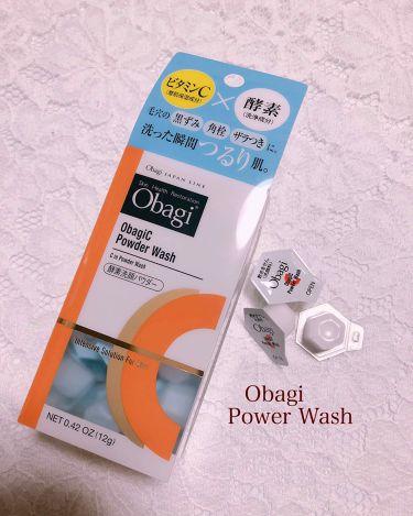 R♡さんの「オバジオバジC 酵素洗顔パウダー<洗顔パウダー>」を含むクチコミ