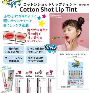MELO MELI COTTON SHOT LIP TINT/その他/口紅を使ったクチコミ(4枚目)