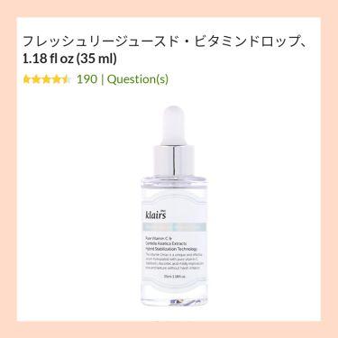 リズムコンセントレート/AYURA/美容液を使ったクチコミ(2枚目)