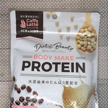 【画像付きクチコミ】大豆由来の蛋白質が配合されたプロテイン飲料です。乳酸菌や食物繊維、コラーゲンが配合されています。プロテイン飲料って飲みにくいイメージがあるけれどこれはどうなのかな?ビューティードリンクプランと1食置き換えプランに分かれていて食事代わり...