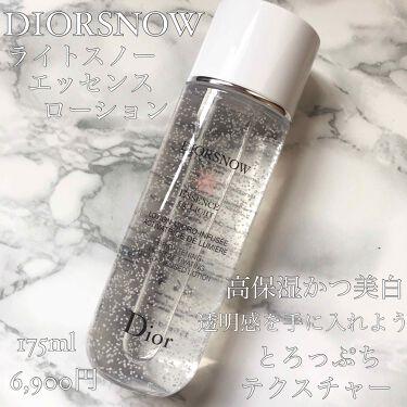 スノー ライト エッセンス ローション (薬用化粧水) (医薬部外品)/Dior/化粧水 by あゆみ