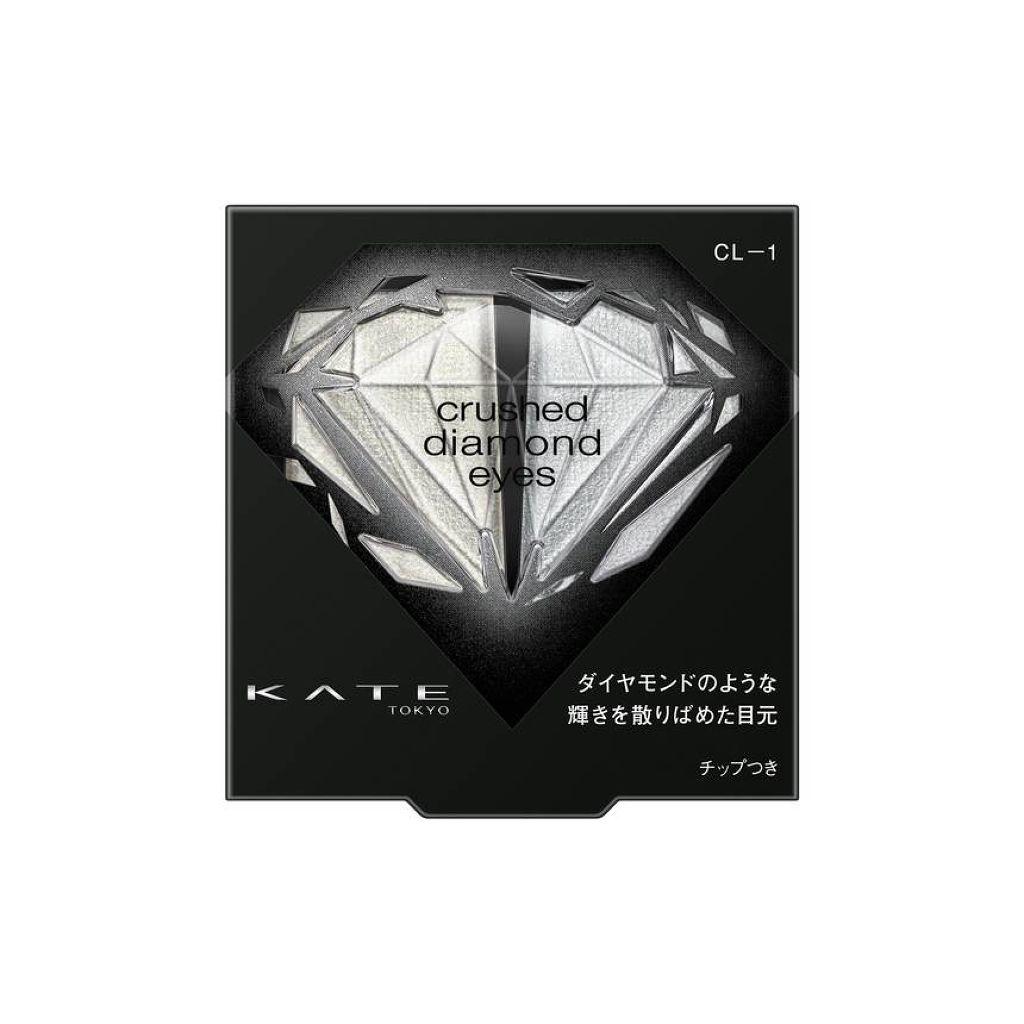 クラッシュダイヤモンドアイズ CL-1 クリスタルブルー