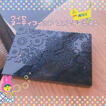 sacchiさんの「SHISEIDOファンデーションブラシ 131<メイクブラシ>」を含むクチコミ
