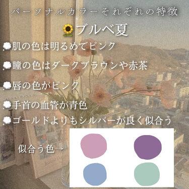 【旧品】パーフェクトスタイリストアイズ/キャンメイク/パウダーアイシャドウを使ったクチコミ(5枚目)