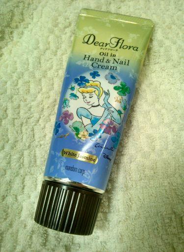 ディアフローラ オイルイン ハンド&ネイルクリーム ホワイトジャスミン/マンダム/ハンドクリームを使ったクチコミ(1枚目)
