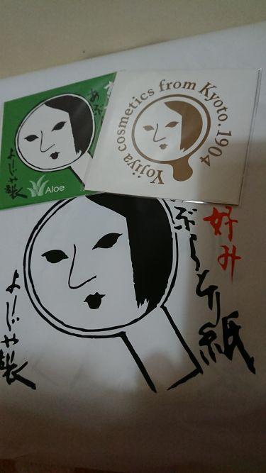 あぶらとり紙/よーじや/あぶらとり紙 by よーこ45