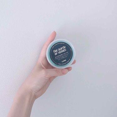 LUSH ジェリーマスク/LUSH/洗い流すパック・マスクを使ったクチコミ(1枚目)