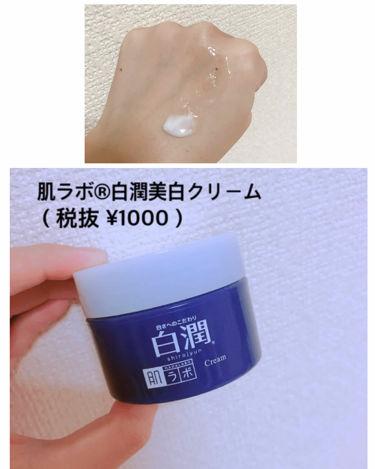 白潤 薬用美白化粧水 しっとりタイプ/肌ラボ/化粧水を使ったクチコミ(4枚目)