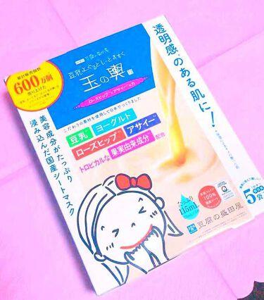 ♪スカイブルー♪さんの「豆腐の盛田屋豆乳よーぐるとぱっく玉の輿<洗い流すパック・マスク>」を含むクチコミ