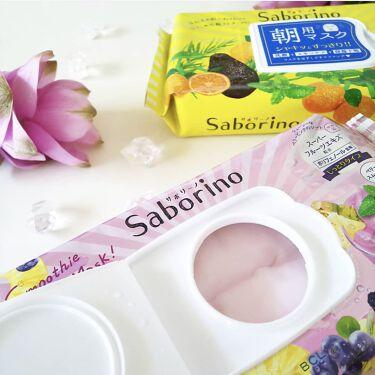 目ざまシート べリースムージーの香り/サボリーノ/シートマスク・パックを使ったクチコミ(2枚目)