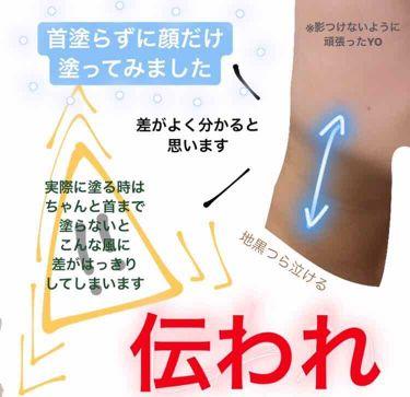 トップ シークレット CC クリーム/YVES SAINT LAURENT BEAUTE/化粧下地を使ったクチコミ(3枚目)