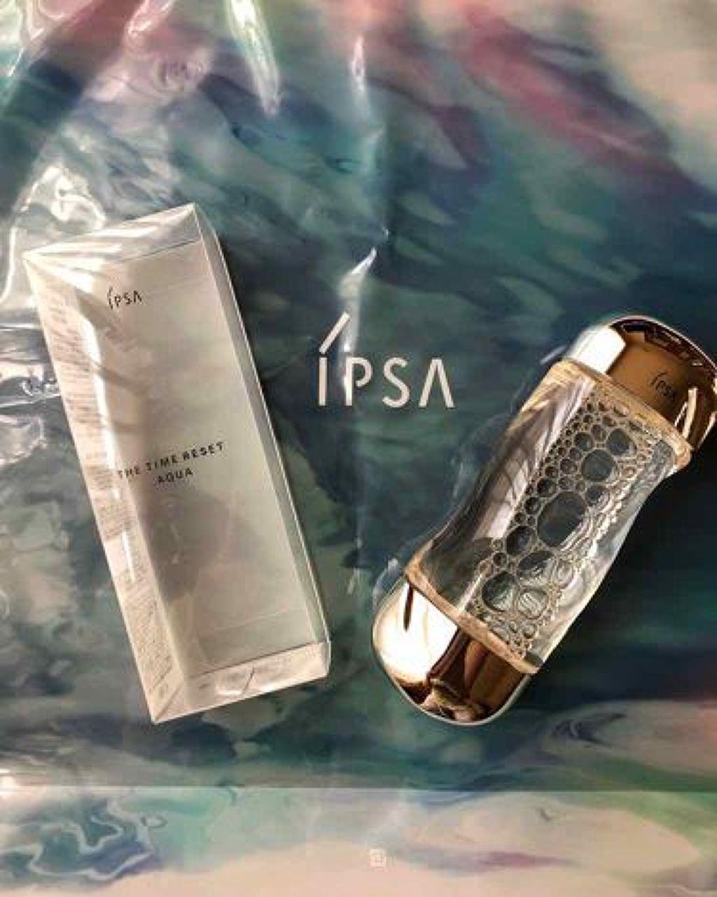化粧水は効果的な使い方と選び方が重要【化粧水に効果がない人必見】美肌を目指せるおすすめ化粧水24選のサムネイル