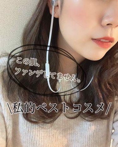 UVイデア XL プロテクショントーンアップ/LA ROCHE-POSAY/化粧下地 by Kokoro