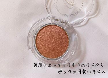 マルチグリッターカラー/ENBAN TOKYO/パウダーアイシャドウを使ったクチコミ(2枚目)