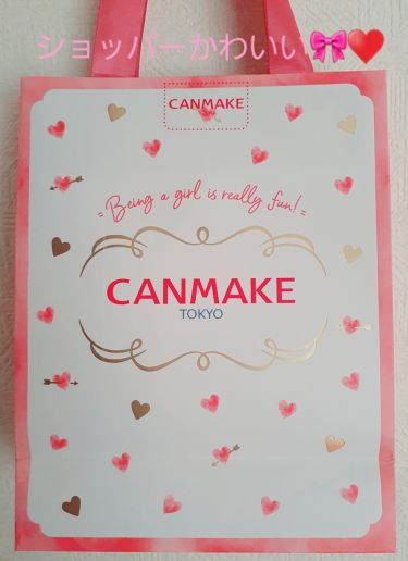 福袋2020/CANMAKE/その他キットセットを使ったクチコミ(2枚目)