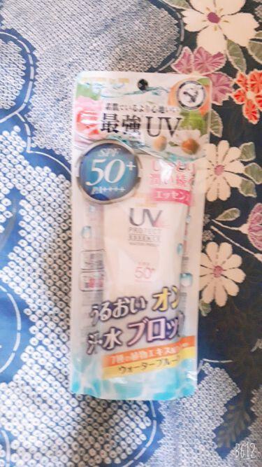 メンタームザサン パーフェクトUVエッセンス/メンターム/日焼け止め・UVケアを使ったクチコミ(1枚目)