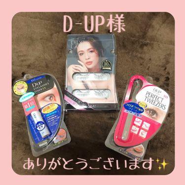 パーフェクトツイーザー/D-UP/その他化粧小物を使ったクチコミ(1枚目)