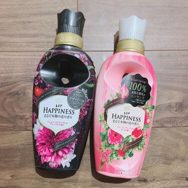 【画像付きクチコミ】♥レノアレノアハピネスヴェルベットフローラル&ブロッサムの香りスズラン、バニラ、スイートプラムが織りなす魅惑的でリッチな香り。プレミアムフローラル&ざくろの香りフレッシュなのに濃厚なザクロとフリージアとバニラの香り。部屋干しにもOK!...