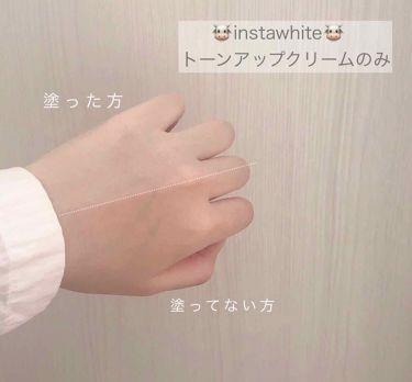 Instawhite トーンアップクリーム/明色化粧品/化粧下地を使ったクチコミ(2枚目)