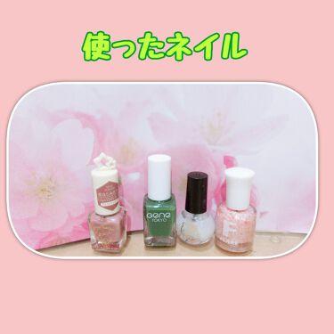 【画像付きクチコミ】#和ネイルの会こんにちは(*´∀`*)今日、買い物してたら入口に桜もちが並んでたので#桜もちネイル 作って見ました♡(*ˊᗜˋ*)/♡ベースに、キキララネイルのグレイッシュローズを塗って上半分にGENEネイルのオリーブを塗ります。乾く...