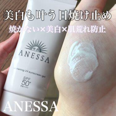 ホワイトニングUV ジェル AA/アネッサ/日焼け止め・UVケアを使ったクチコミ(1枚目)