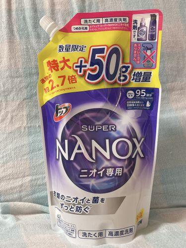 【画像付きクチコミ】今日は昨日紹介した柔軟剤と相性がいいと思って使っている洗剤の紹介です☺️(個人の感想です)このトップスーパーNANOXニオイ専用です!洗剤自体、トローっとしています👀高濃度洗剤なので使う量も少しでしっかりと衣類の匂いを取ってくれるのも...