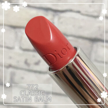 ルージュ ディオール バーム/Dior/リップケア・リップクリームを使ったクチコミ(2枚目)