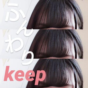 巻き髪カーラーウォーター(サラ スウィートローズの香り)/SALA/プレスタイリング・寝ぐせ直しを使ったクチコミ(1枚目)
