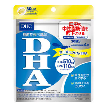 DHA DHC