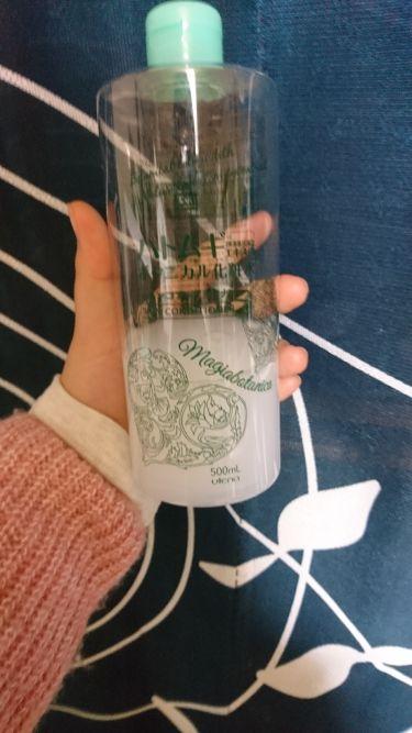 マジアボタニカスキンコンディショナー/ウテナ/化粧水を使ったクチコミ(2枚目)