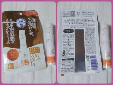 春姫 チークブラシ/DAISO/メイクブラシを使ったクチコミ(3枚目)