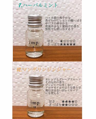 きょん on LIPS 「imp.シトラスコレクションlipsに商品もブランドもなかった..」(3枚目)