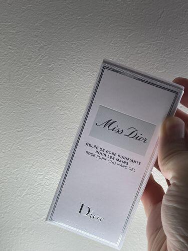 【画像付きクチコミ】こんにちは、コスメおじさんです。Diorさん、ほんとうにやりおる。といった投稿ですwコロナ禍になり、直ぐに店頭限定?の試供品として除菌ハンドジェルを頂いたのですが、それが好評だったのか、アルコール67%のミスディオール除菌ハンドジェル...