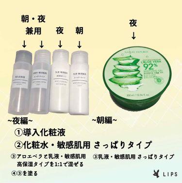 化粧水・敏感肌用・さっぱりタイプ/無印良品/化粧水を使ったクチコミ(2枚目)