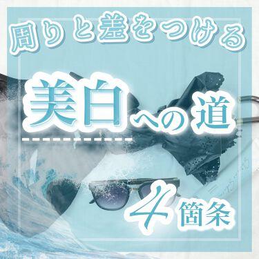 Sun Crush!UV essence 〜向日葵〜/Shiro no Sakura./日焼け止め・UVケアを使ったクチコミ(1枚目)